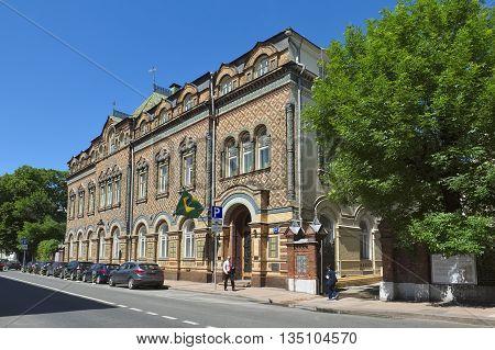 MOSCOW, RUSSIA - MAY 31, 2016: Building of the Brazilian Embassy in the Russian Federation housed in Lopatina House built in 1876 the architect Kaminsky Bolshaya Nikitskaya Street 54