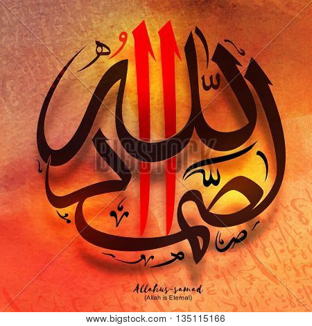 Arabic Islamic Calligraphy of Wish (Dua) Allahus-Samad (Allah is Eternal) on creative grungy background, Concept for Muslim Community Festivals celebration.