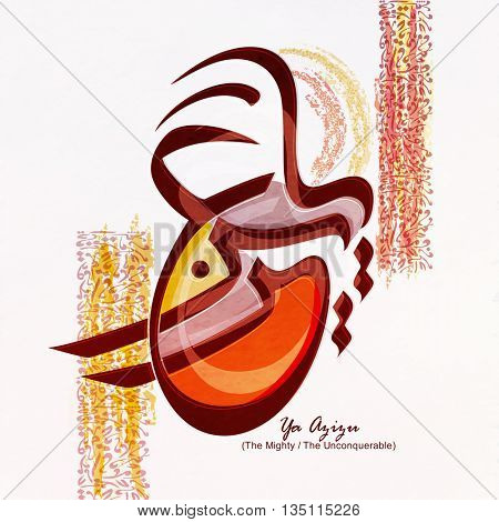 Creative Arabic Islamic Calligraphy of Wish (Dua) Ya Azizu (The Mighty/ The Unconquerable) for Muslim Community Festivals celebration.