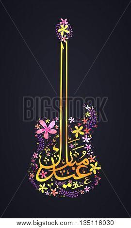 Golden glossy Arabic Calligraphy text Eid Mubarak with floral design in Guitar Shape, Elegant Vector Illustration for Muslim Community Festival Celebration.