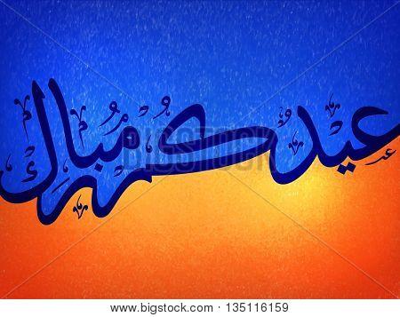Creative Arabic Islamic Calligraphy of text Eid Mubarak on blue and orange background, Elegant Greeting Card design for Muslim Community Festival celebration.