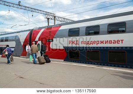 Moscow Russia - June 14.2016. two-storey train number 45 route from Moscow to Voronezh at the Kazan station