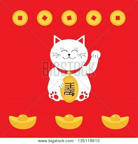 Lucky cat holding golden coin. Japanese Maneki Neco cat waving hand paw icon. Chinese gold Ingot money. Feng shui Success wealth symbol mascot Cute character Greeting card Flat Red background Vector