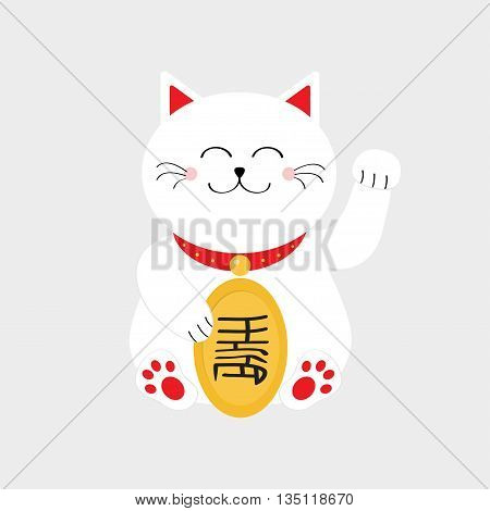 Japanese Maneki Neco cat waving hand paw icon. Lucky white cat sitting and holding golden coin. Feng shui Success wealth symbol mascot Cute cartoon character Greeting card Flat White background Vector