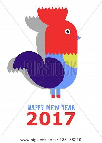 2017 Happy New Year greeting card. Year of the red Rooster