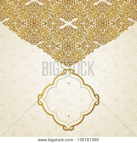 Vector golden pattern in Victorian style. Element for design. You can place the text in an empty frame. It can be used for decorating of invitations greeting cards decoration for bags and clothes.