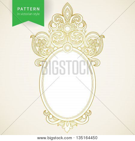 Vintage ornate frame with place for your text. Light Victorian floral decor. Template frame design for greeting card and wedding invitations decoration for bags and clothes.