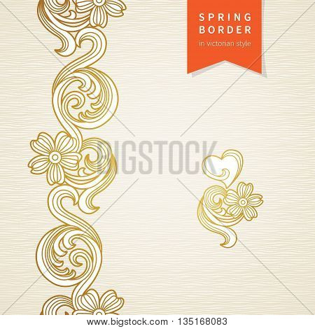Vector seamless border in Victorian style. Element for design. Ornamental endless pattern. It can be used for decorating of wedding invitations greeting cards decoration for bags and clothes.