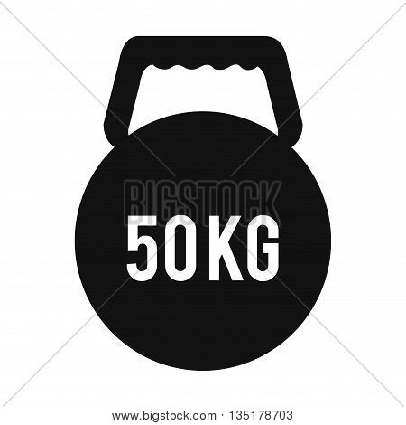 black orbed gym dumbbells with number over isolated background, vector illustration