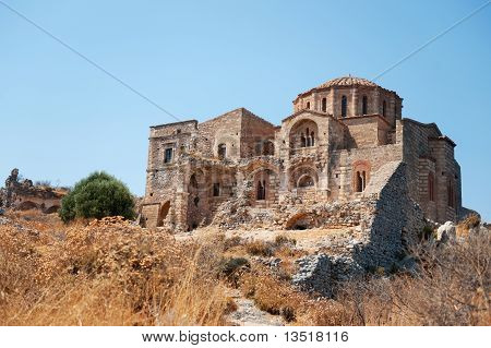 Agia Sofia Church