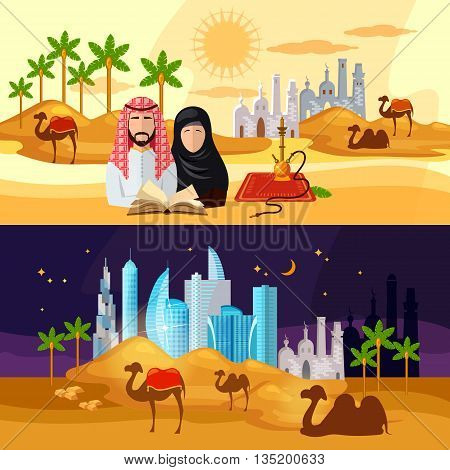 Tradition and culture in muslim countries banner muslims in the desert arab culture vector illustration
