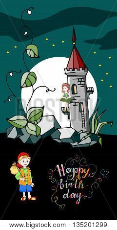 Cute Happy Birthday greeting card. Little princess in night fairy tower and little boy. Vector illustration.