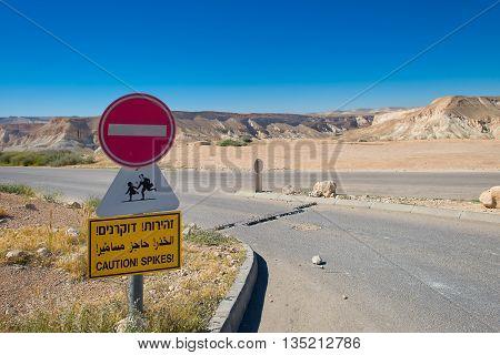Road In The Negev Desert In Israel