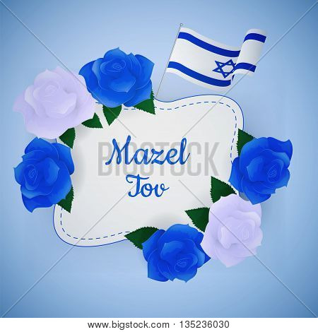 Jewish israel background with roses and text Mazel tov letters means Congratulations in Hebrew.