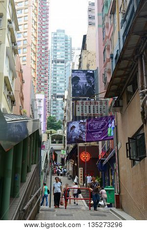 HONG KONG - NOV 9: Shelley Street and Central Mid-Levels Escalator near Staunton Street in SoHo on Nov 9, 2015 in Hong Kong. SoHo is an entertainment area get its name of South of Hollywood Road.