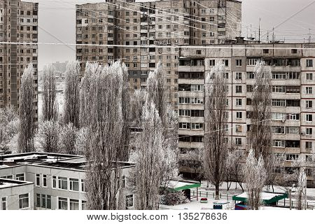 Kharkiv Soviet-built high-rise buildings cloudy day in winter. Ukraine february 2015.