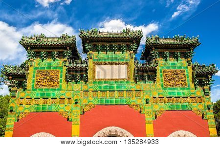 Pavilion in the Beihai park in Beijing, China.