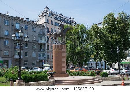 KIEV, UKRAINE - JUNE 12, 2013: View of the monument to