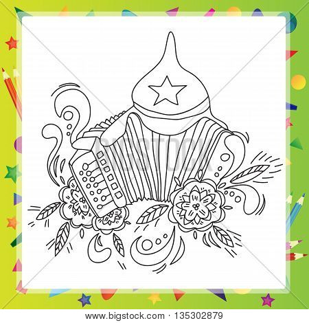 Coloring book for children - musical instruments Russian accordion