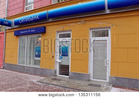 Nizhny Novgorod Russia. - March 15.2016. SMP Bank office on Bolshaya Pokrovskaya