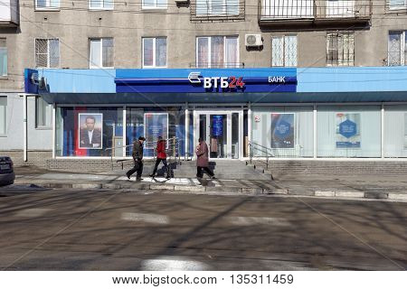Nizhny Novgorod Russia. - March 18.2016. VTB24 Bank office in Gorky Square 4