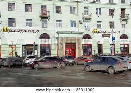 Nizhny Novgorod Russia. - March 18.2016. McDonald's Restaurant on Maxim Gorky Square.