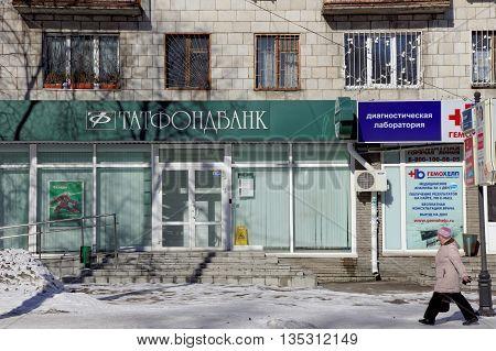 Nizhny Novgorod, Russia. - March 18.2016. Tatfondbank on Bolshaya Pokrovskaya 93