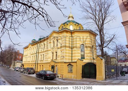 Nizhny Novgorod, Russia. - March 23.2016. The temple in honor of Saints Cyril and Methodius on the street Georgia 44.