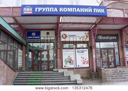 Nizhny Novgorod, Russia. - March 23.2016. Housing Finance Bank on street Osharskaya 14.