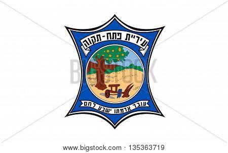 Flag of Petah Tikva known as Em HaMoshavot is a city in the Central District of Israel.