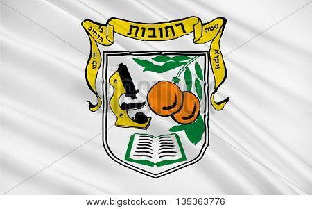 Flag of Rehovot is a city in the Center District of Israel. 3d illustration