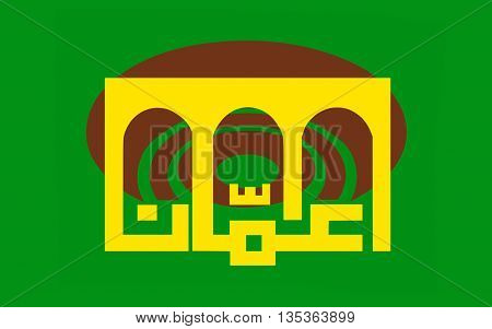 Flag of Amman is the capital and most populous city of Jordan and the country's economic political and cultural centre.