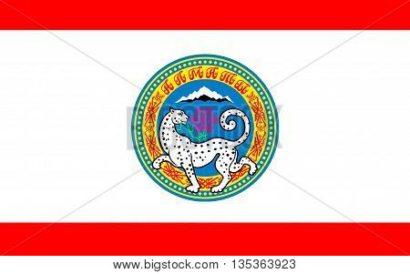 Flag of Almaty formerly known as Alma-Ata and Verny is the largest city in Kazakhstan.