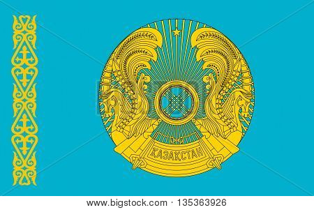 Flag of Kazakhstan officially the Republic of Kazakhstan is a country in northern Central Asia.