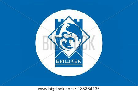 Flag of Bishkek formerly Pishpek and Frunze is the capital and largest city of the Kyrgyz Republic.