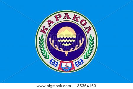 Flag of Karako formerly Przhevalsk is the fourth largest city in Kyrgyzstan near the eastern tip of Lake Issyk-Kul in Kyrgyzstan.
