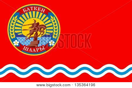 Flag of Batken (also called Batkent) is a small town in southwestern Kyrgyzstan on the southern fringe of the Fergana Valley. It is the capital of Batken Region.