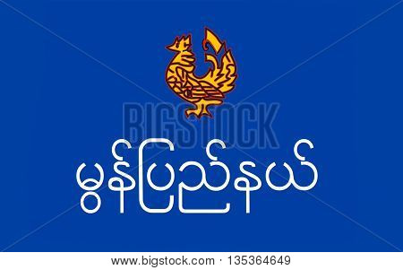 Flag of Mon State is an administrative division of Myanmar.