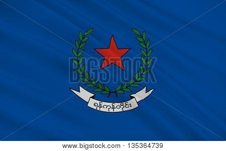 Flag of Yangon also known as Rangoon is a former capital of Myanmar (Burma) and the capital of Yangon Region. 3D illustration