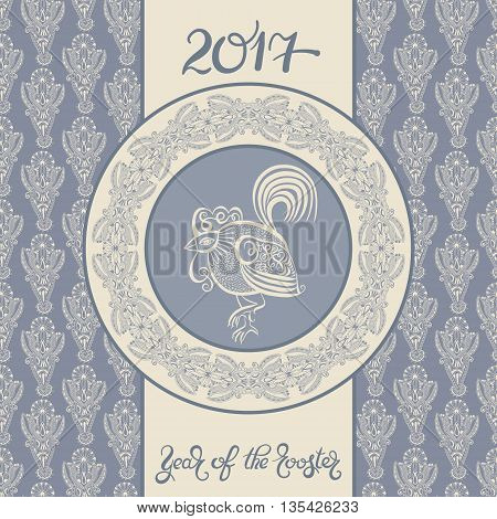 original design for new year celebration chinese zodiac signs with decorative rooster, calligraphy folk vector illustration with hand written lettering inscription 2017 year of the rooster