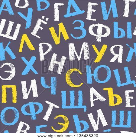 Vector seamless gray background with colored Russian letters. The imitation of the texture of crayons and pencils. Flat style. For the decoration.