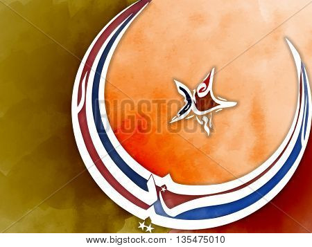 Creative Arabic Islamic Calligraphy of text Eid Mubarak in Big Crescent Moon and Star shape, Colourful abstract background for Muslim Community Famous Festival celebration.