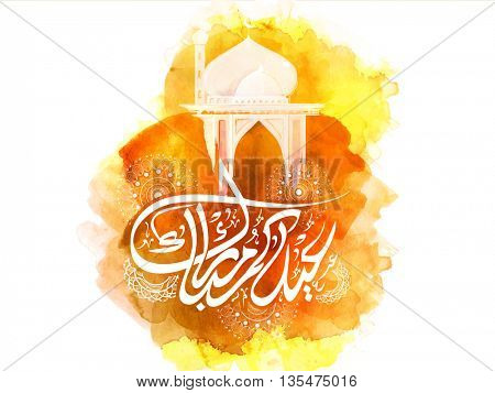 Arabic Islamic Calligraphy of text Eid Mubarak with Beautiful Mosque on abstract colour splash background, Elegant Greeting Card design for Muslim Community Festival celebration.