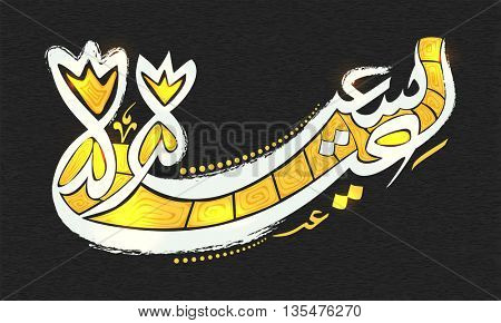 Creative Glossy Arabic Islamic Calligraphy of text Eid-E-Saeed on grungy grey background for Holy Festival of Muslim Community celebration.
