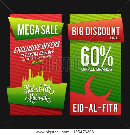 Mega Sale Website Banner Set, Mega Sale with Big Discount, Sale Paper Tag, Exclusive Offers, Creative vector illustration for Islamic Festival Eid-Al-Fitr celebration.