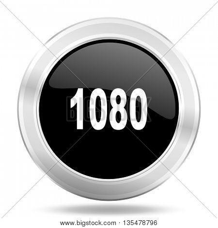 1080 black icon, metallic design internet button, web and mobile app illustration