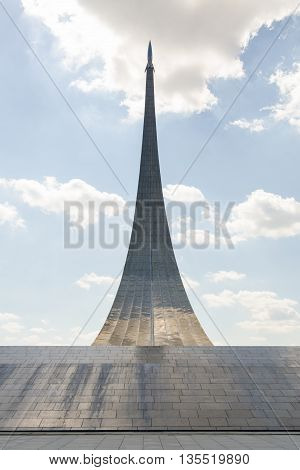 "Moscow, Russia - August 10, 2015: Monument ""conquerors Of Space"", Lined With Titanium Pane"