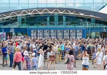 Moscow, Russia - August 10, 2015: Huge Queue Of People At The Main Entrance Into The Opened Center F