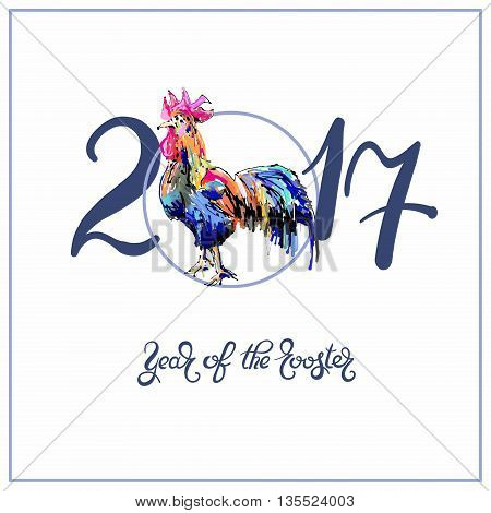 original design for new year celebration chinese zodiac signs with decorative rooster on circle, digital painting vector illustration with hand written lettering inscription 2017 year of the rooster