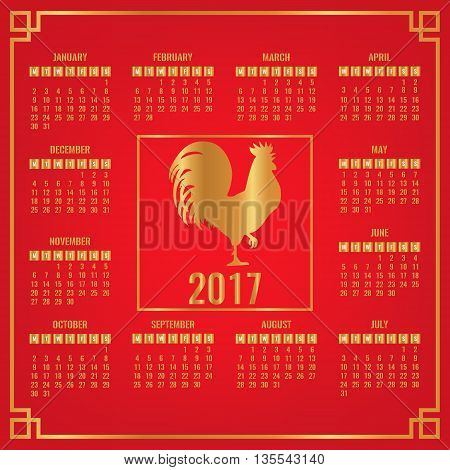 Calendar for 2017 with chinese zodiac Rooster. Golden rooster silhouette. Vector
